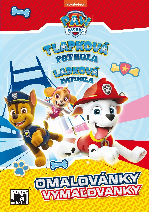 A5 Paw Patrol coloring page